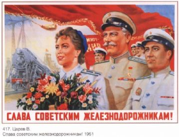 Vintage Russian poster - Honour and glory 1951